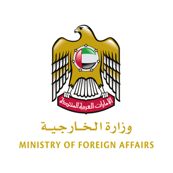 ministry foreign affaris